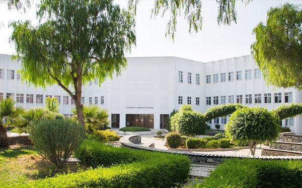 دانشگاه مدیترانه شرقی